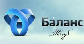 Баланс-Клуб