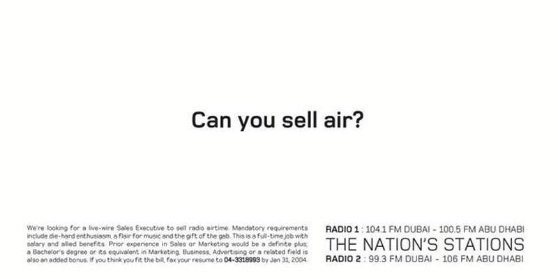 Сможете продать воздух