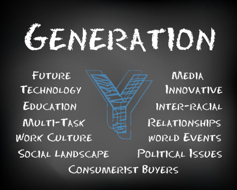 Битва за сердца и умы сотрудников поколения Y 2