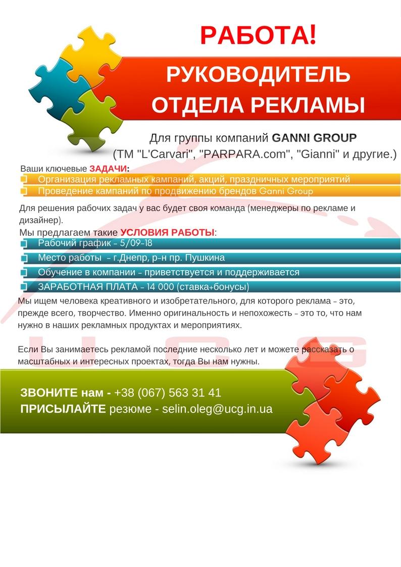 Объявление РОР_ver.1