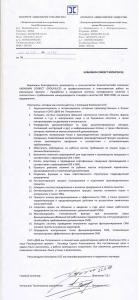 Металлургический завод, входит в холдинг ЕВРАЗ